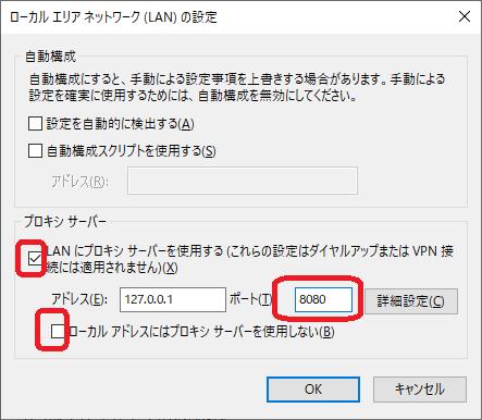 f:id:ykameda48:20200523220653p:plain