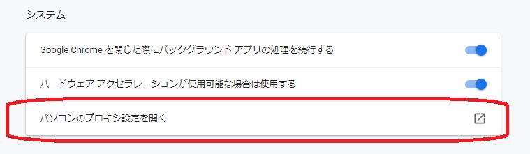 f:id:ykameda48:20200524091908p:plain