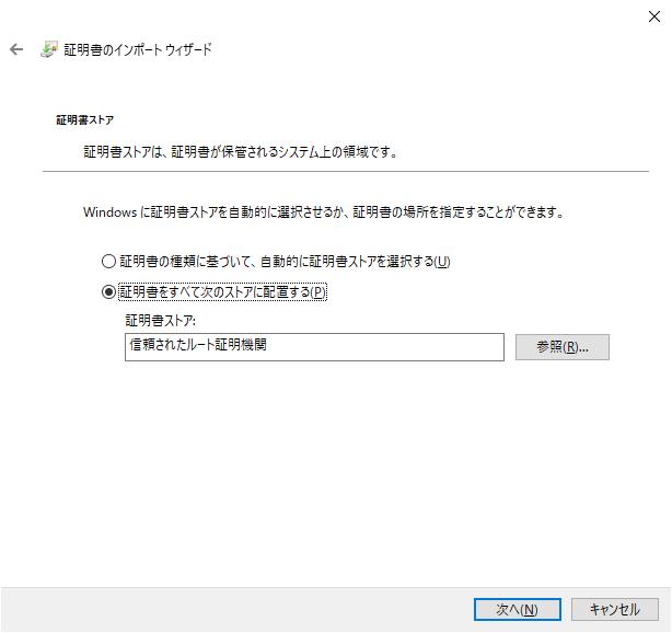 f:id:ykameda48:20200524113330p:plain