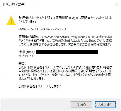f:id:ykameda48:20200524113449p:plain
