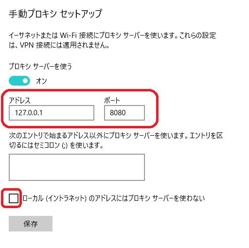 f:id:ykameda48:20200524113951p:plain