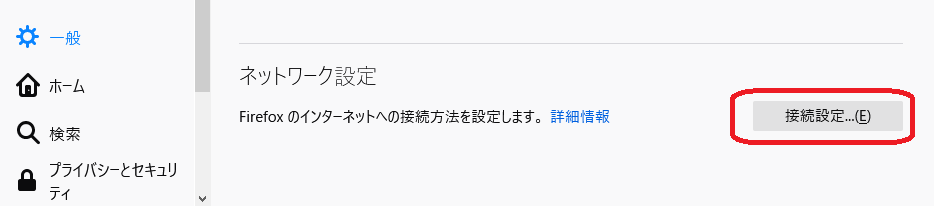 f:id:ykameda48:20200524114652p:plain
