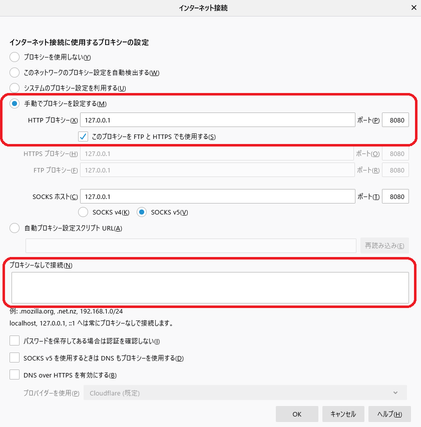 f:id:ykameda48:20200524114936p:plain