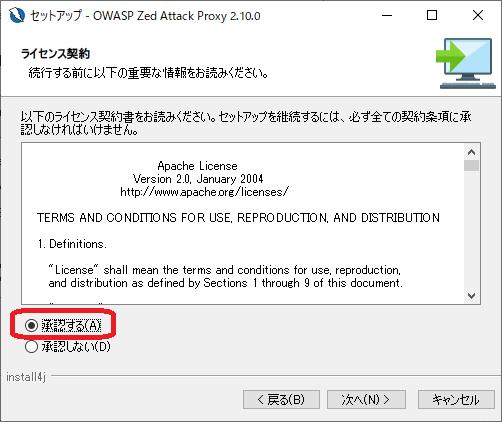 f:id:ykameda48:20210307125542p:plain