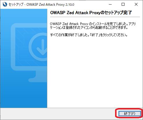 f:id:ykameda48:20210307125810p:plain
