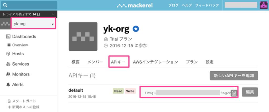 f:id:ykanasugi:20161219164700p:plain