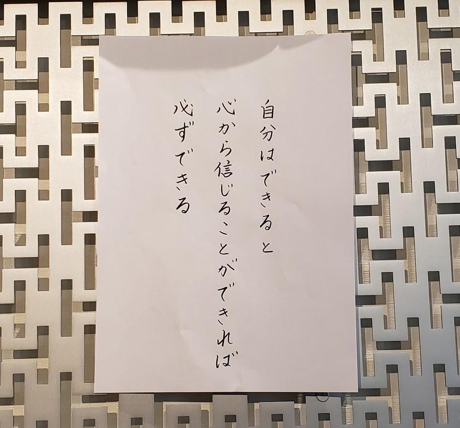f:id:ykanazawa:20210621154735j:plain