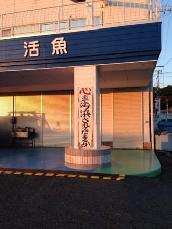 f:id:ykazutaka:20131014234858j:image