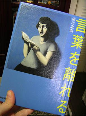 f:id:ykeiko:20030101000004j:image:left