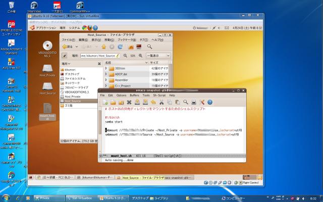 WindowsとLinuxのディレクトリ共有