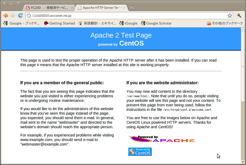 Apacheテストページ
