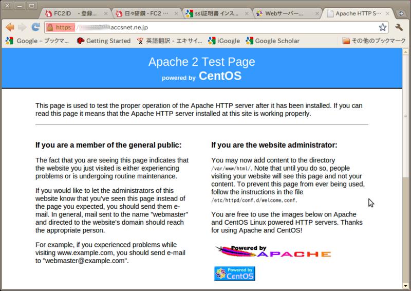 HTTPS通信