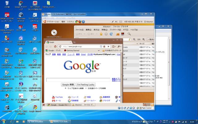 Ubuntu on Windows7