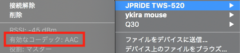 f:id:ykira:20200612184917p:plain