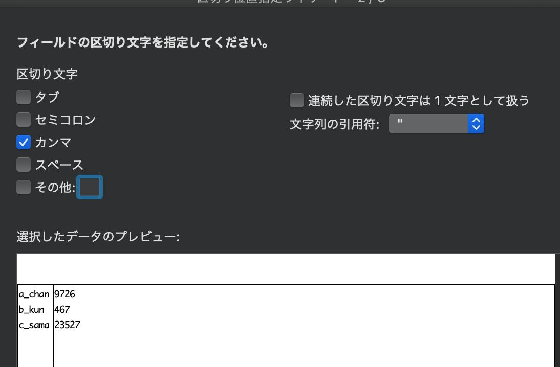 f:id:ykira:20210129181507p:plain