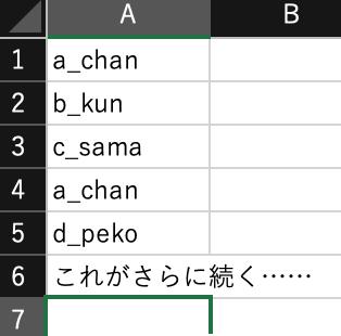 f:id:ykira:20210129182204p:plain