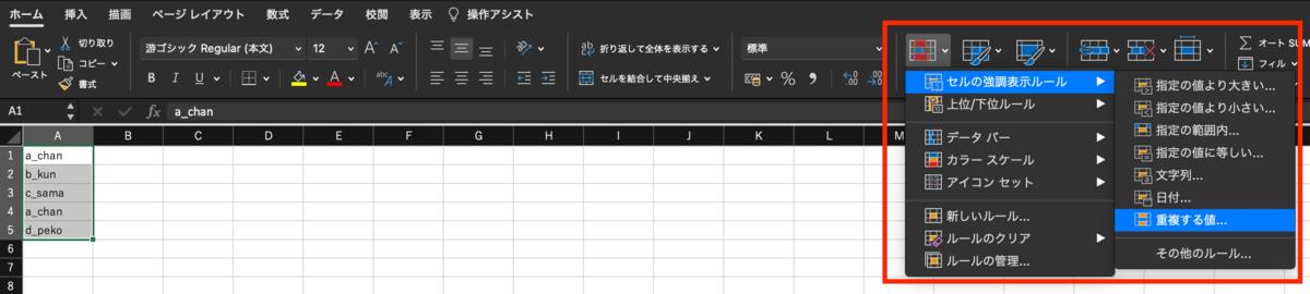 f:id:ykira:20210129182545p:plain