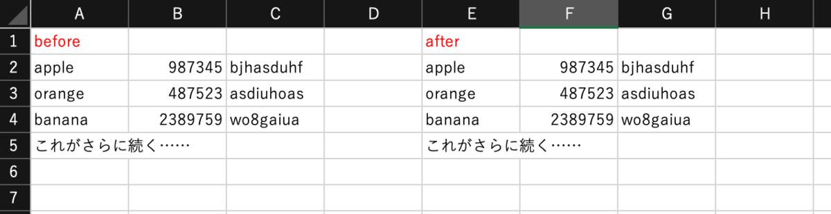 f:id:ykira:20210129184348p:plain