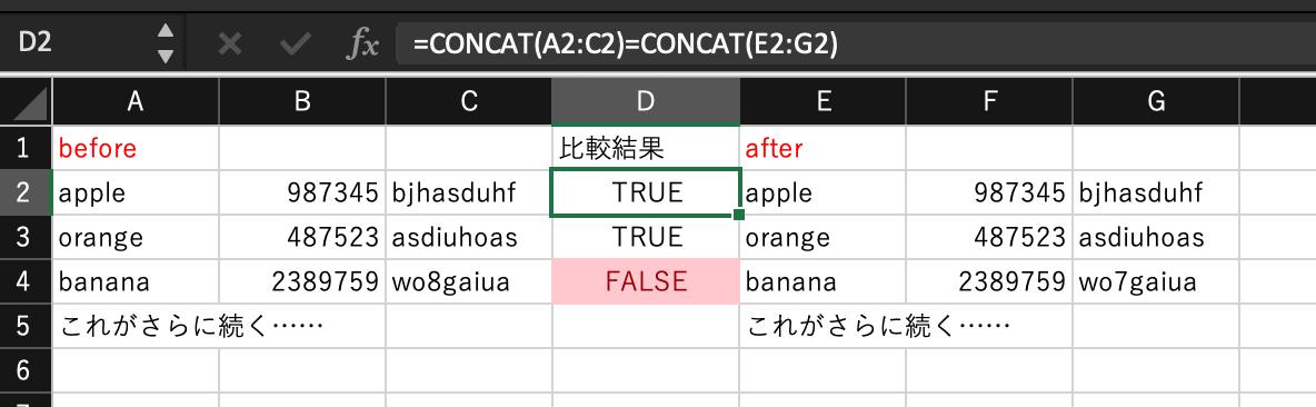 f:id:ykira:20210129184900p:plain