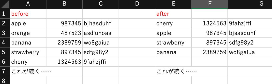 f:id:ykira:20210129191832p:plain