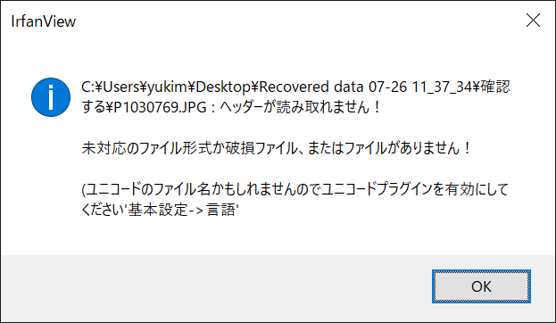 f:id:ykishimoto:20190729130816p:plain