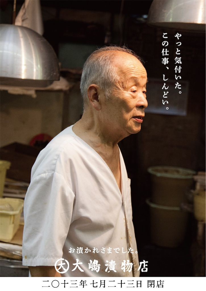f:id:ykomatsu0320:20170106205154j:image
