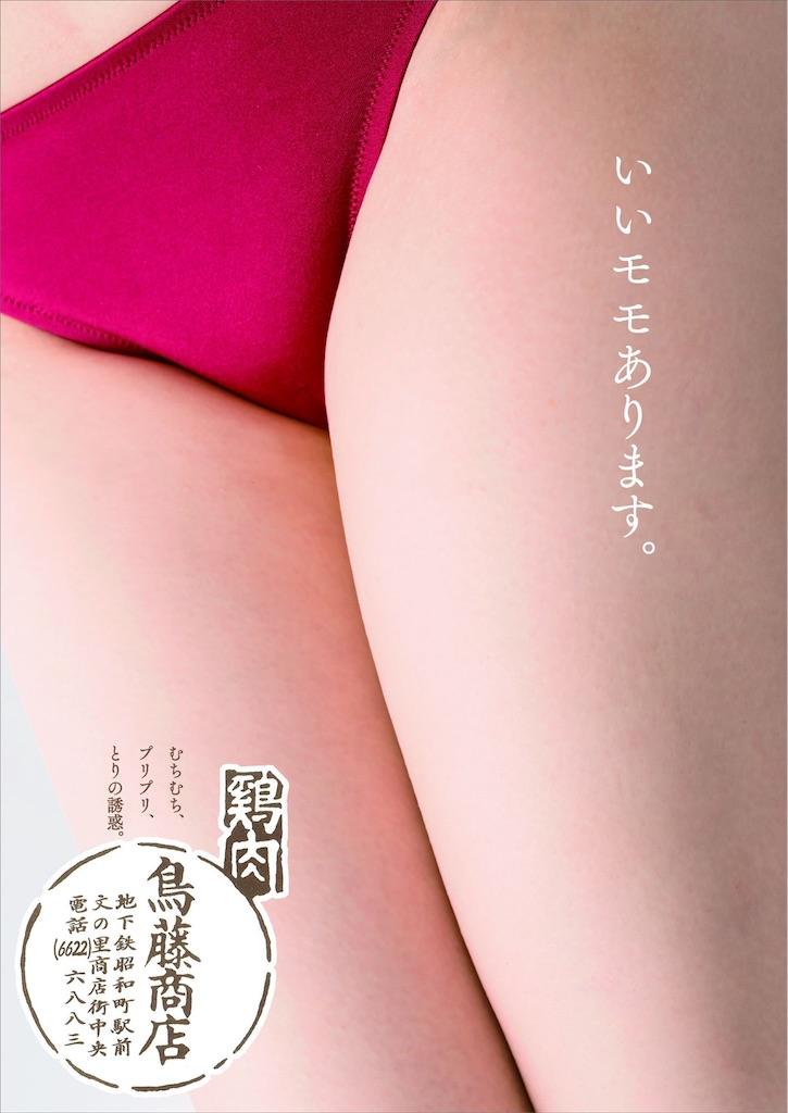 f:id:ykomatsu0320:20170106205257j:image