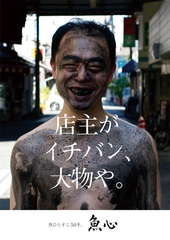 f:id:ykomatsu0320:20170106210433j:image