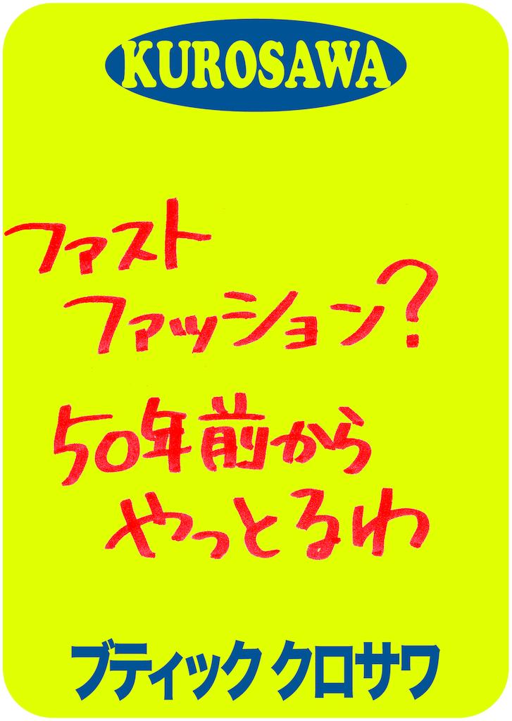 f:id:ykomatsu0320:20170106210641p:image
