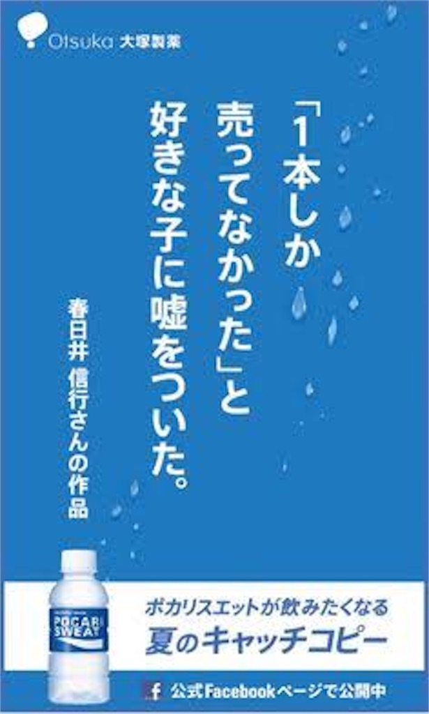 f:id:ykomatsu0320:20170111142608j:image