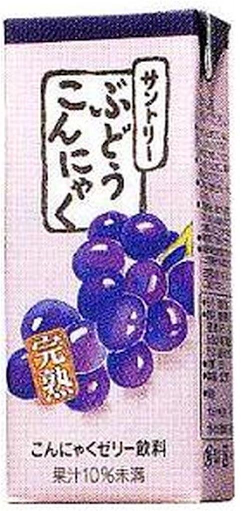 f:id:ykomatsu0320:20170111144605j:image