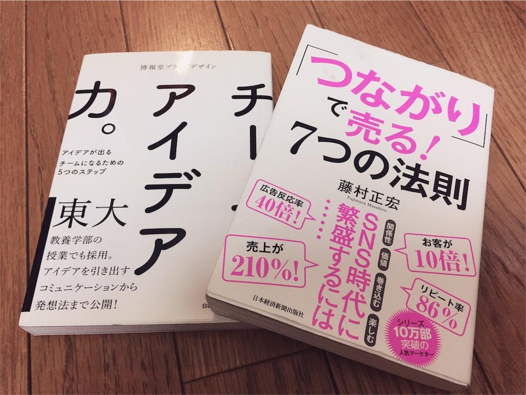 f:id:ykomatsu0320:20170112204403j:image