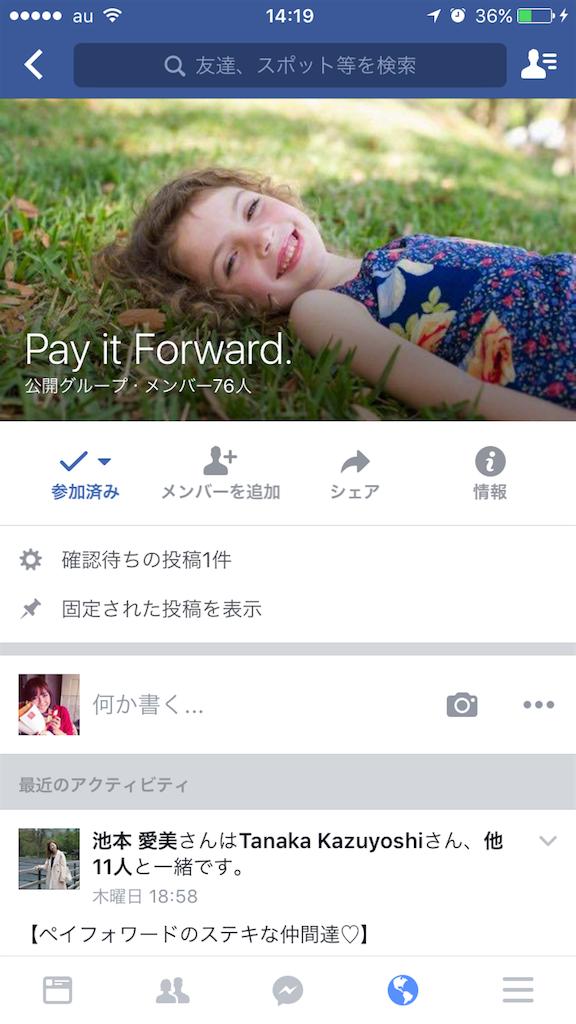 f:id:ykomatsu0320:20170123212808p:image