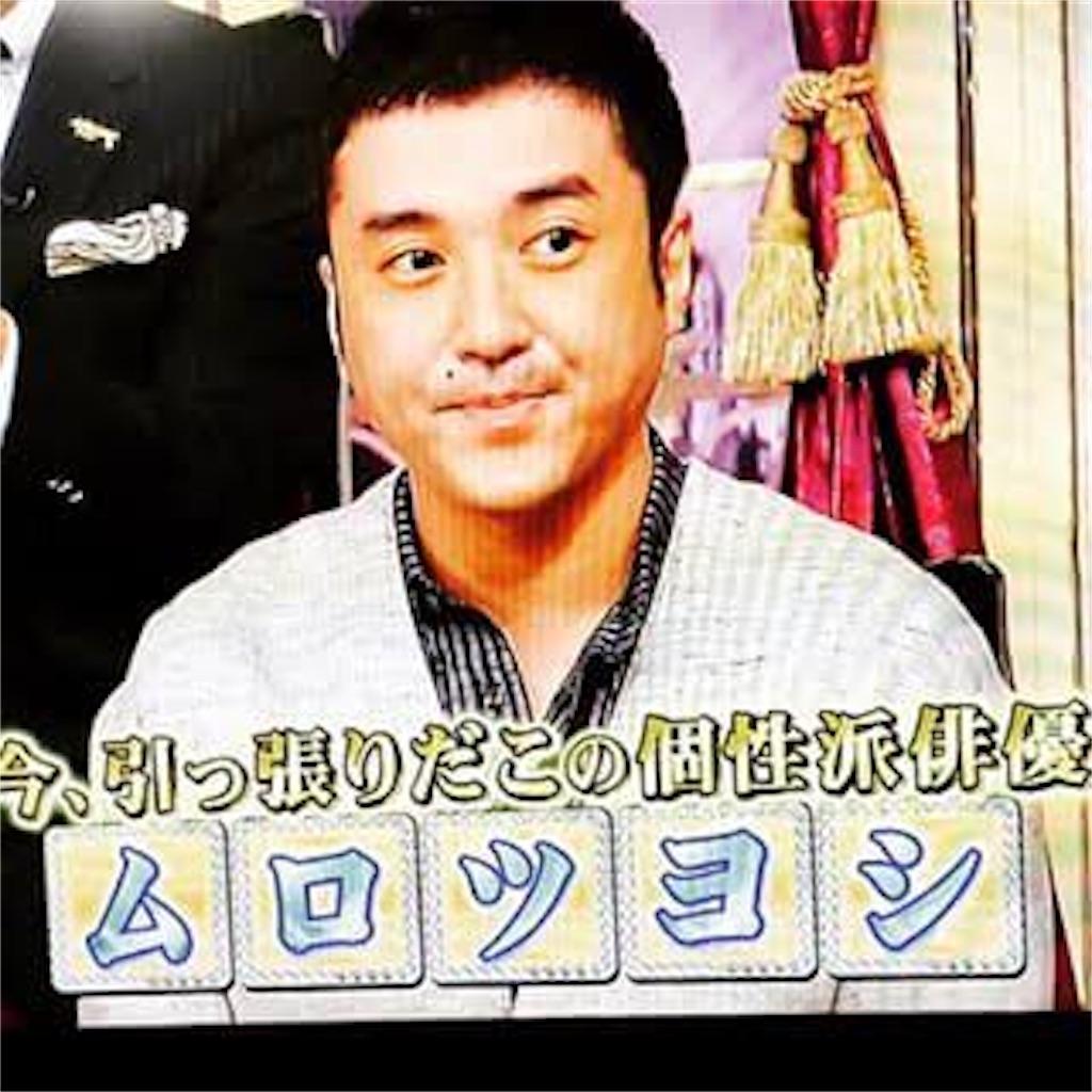 f:id:ykomatsu0320:20170128020912j:image