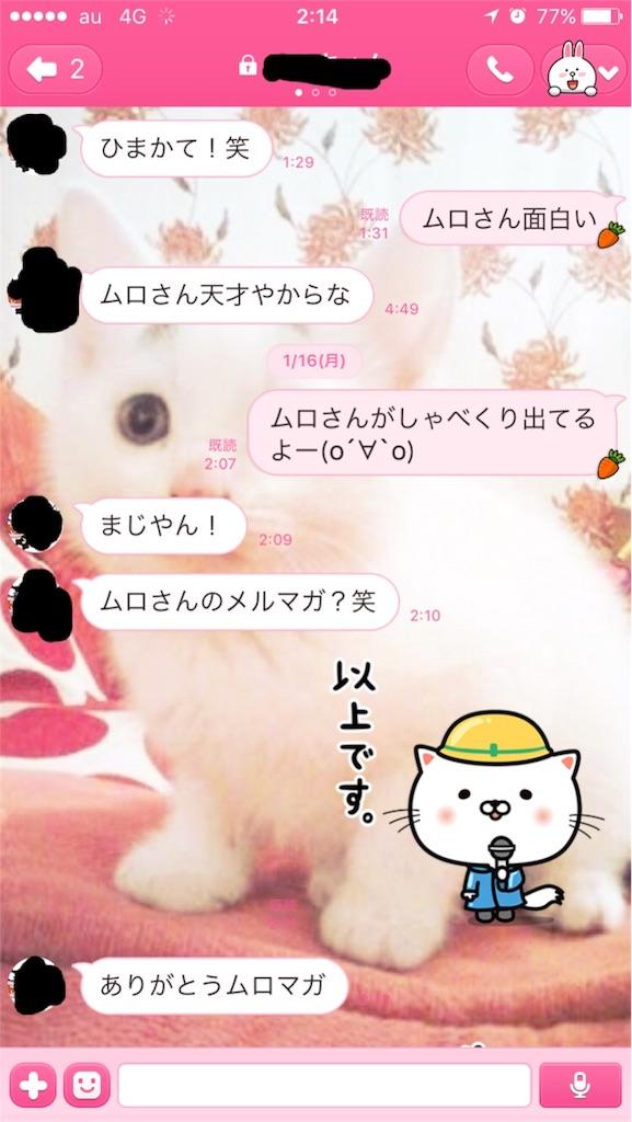 f:id:ykomatsu0320:20170128021621j:image