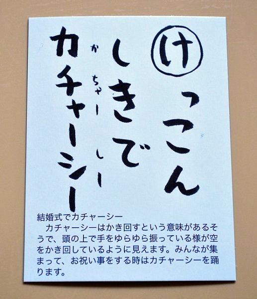 f:id:ykomatsu0320:20170202020534j:plain