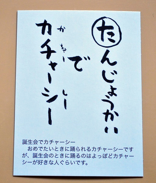 f:id:ykomatsu0320:20170202020948j:plain