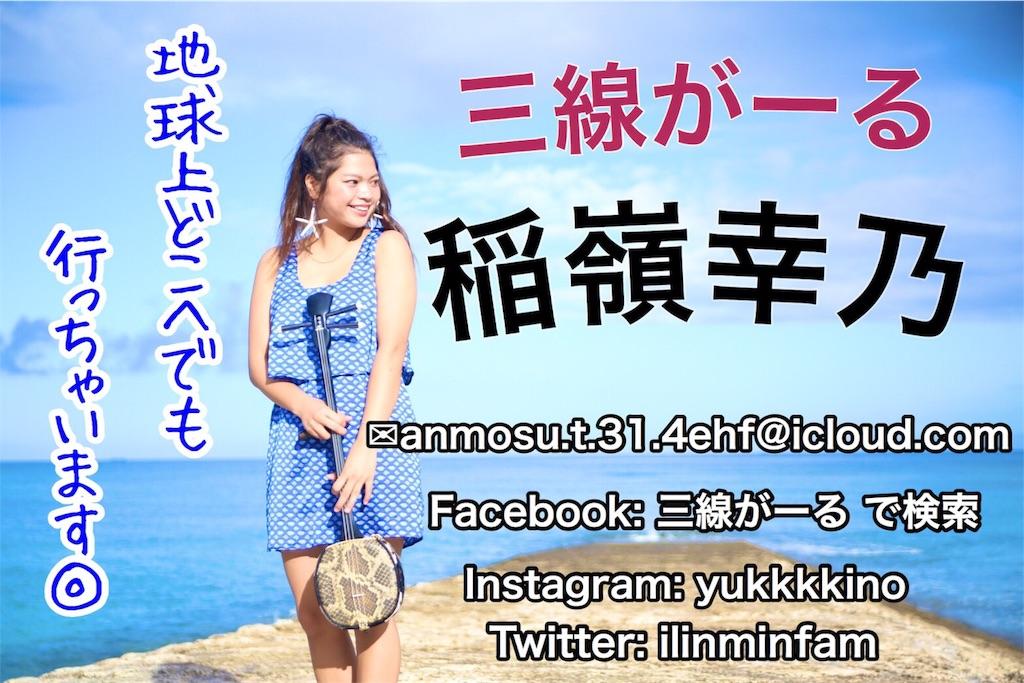 f:id:ykomatsu0320:20170202024442j:image