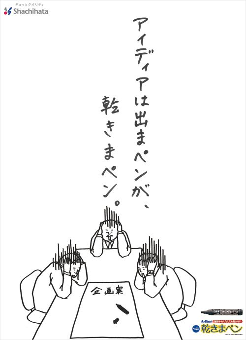 f:id:ykomatsu0320:20170217021553j:plain