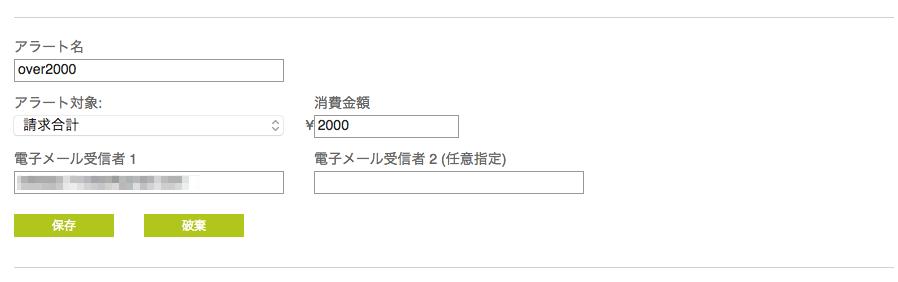 f:id:ykoomaru:20180907151909p:plain