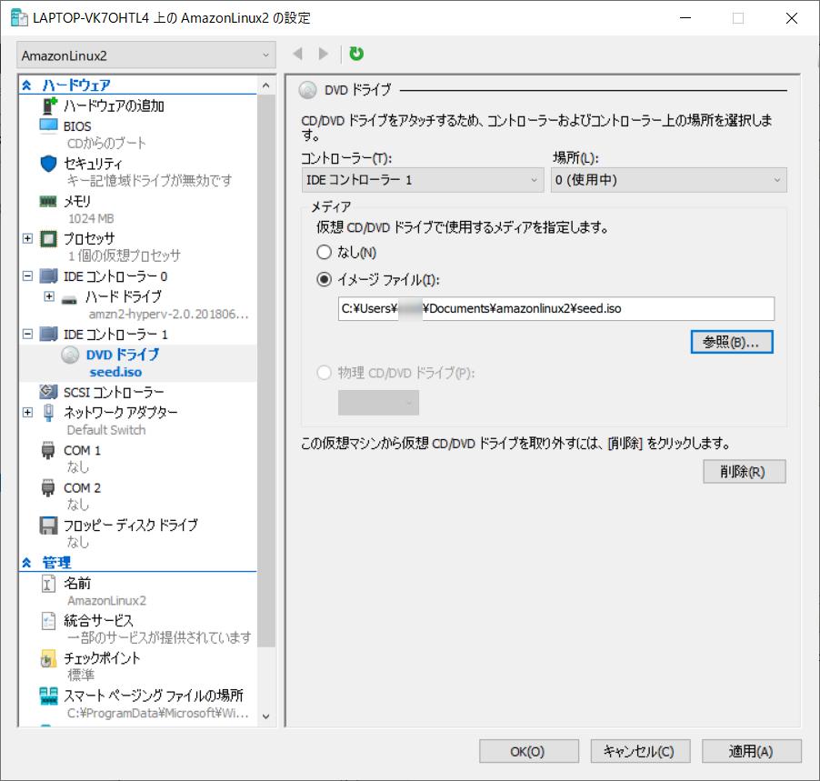 f:id:ykoomaru:20190728143653p:plain