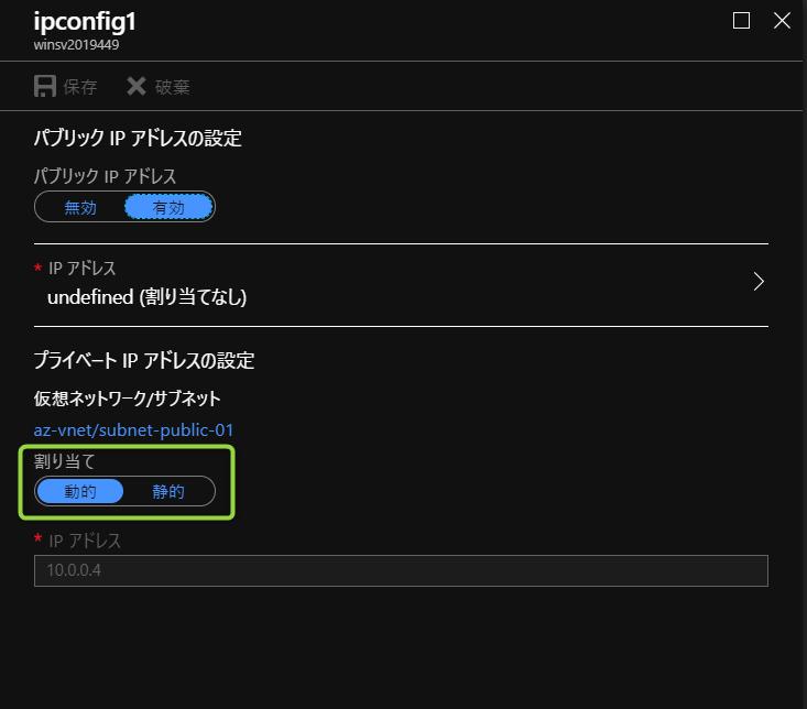 f:id:ykoomaru:20190807225639p:plain