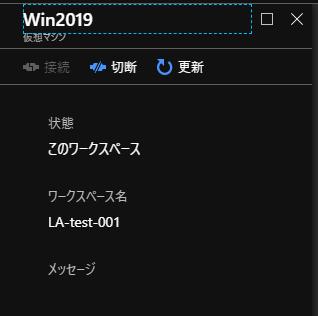 f:id:ykoomaru:20190819130913p:plain