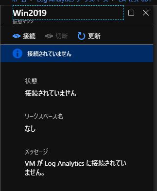 f:id:ykoomaru:20190819132500p:plain