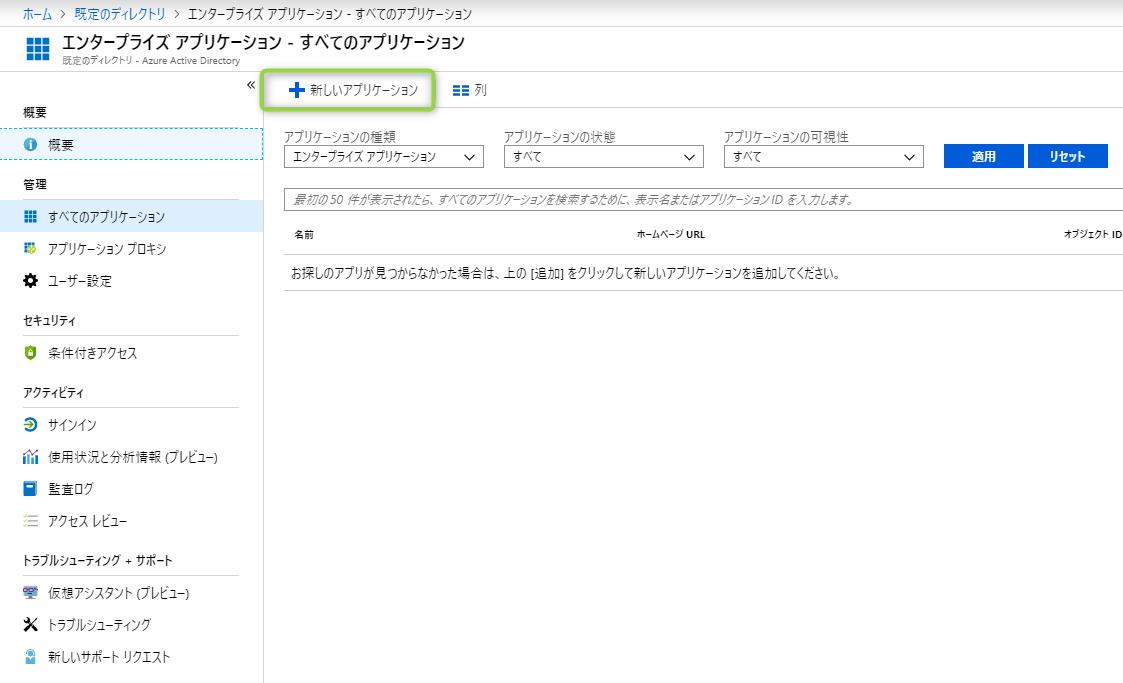 f:id:ykoomaru:20190828151030p:plain