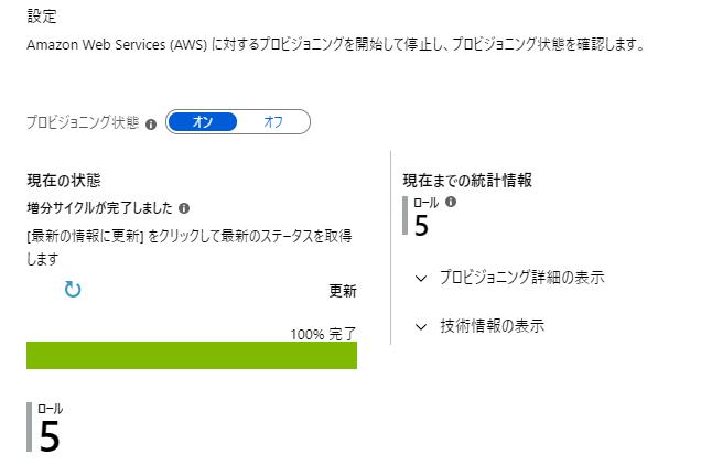 f:id:ykoomaru:20190828151425p:plain