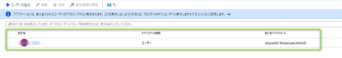 f:id:ykoomaru:20190828151434p:plain