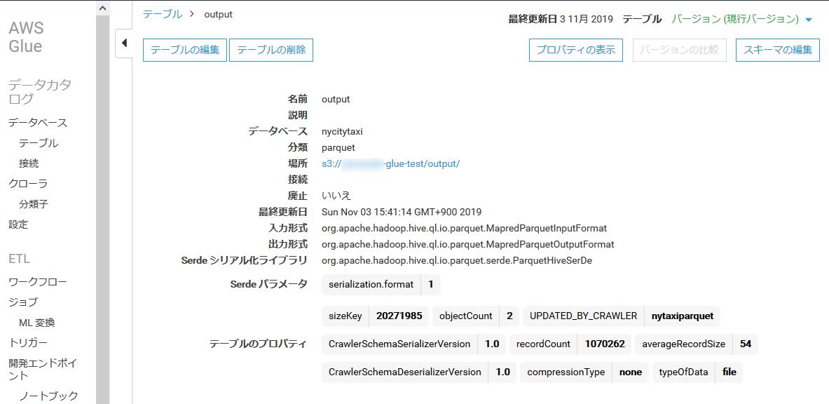 f:id:ykoomaru:20191103162108p:plain