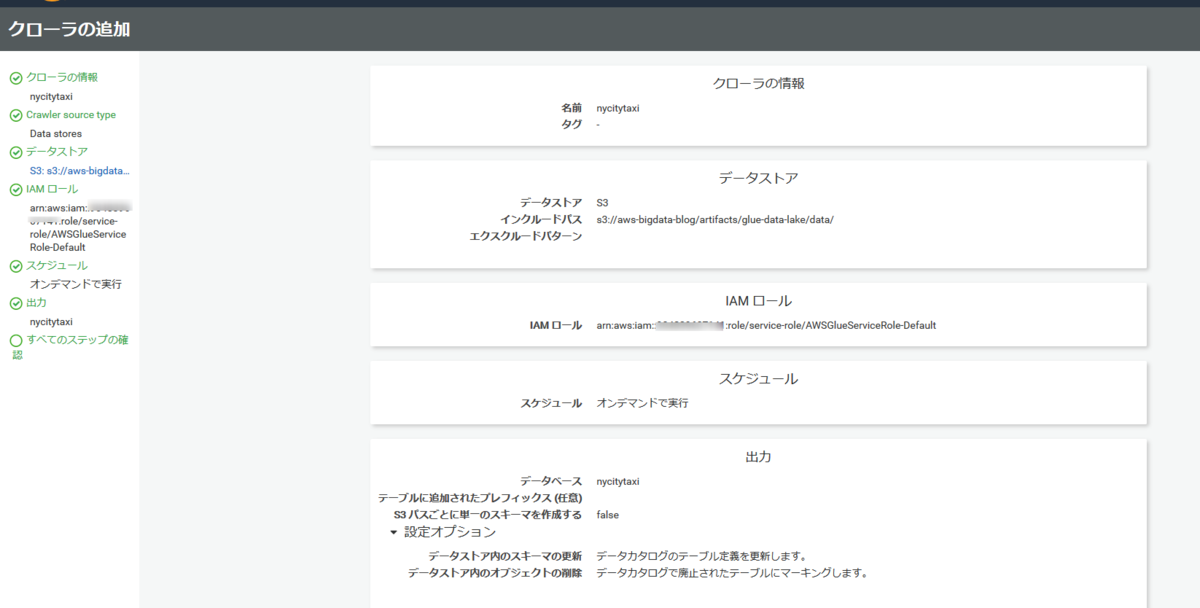 f:id:ykoomaru:20191103162600p:plain