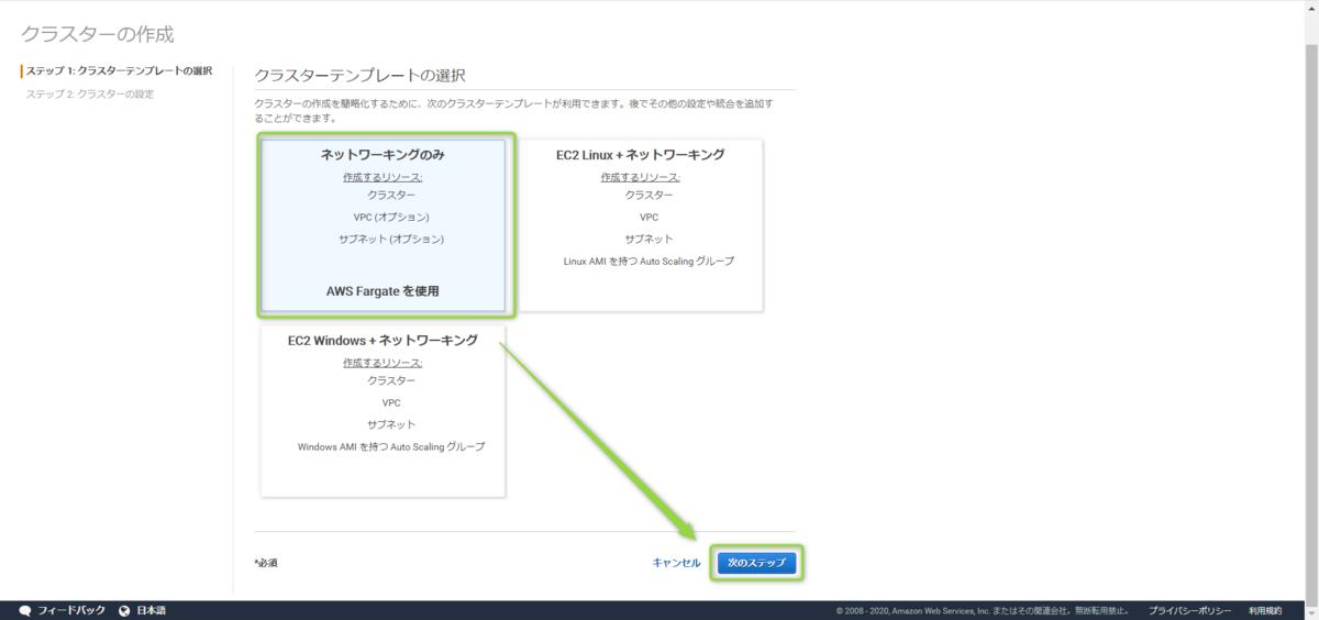 f:id:ykoomaru:20200412202022p:plain